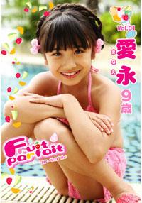 愛永 | フルーツパフェ vol.1 | DVD