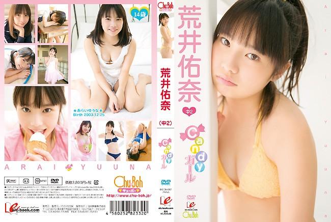 荒井佑奈 | Candy ガール | DVD