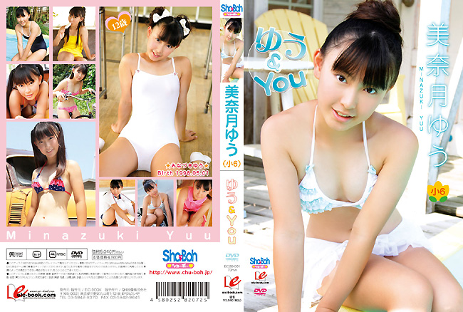 美奈月ゆう | ゆう&YOU | DVD