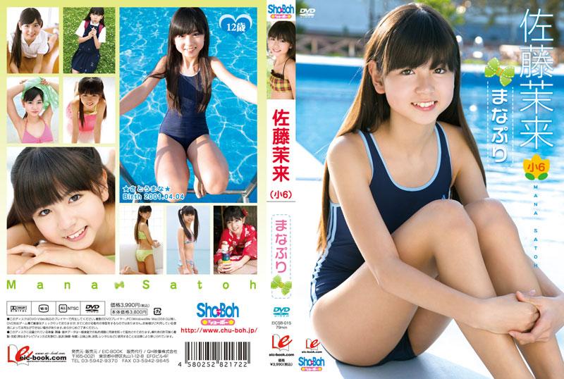 佐藤茉来 | まなぷり | DVD