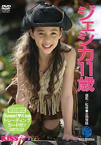 ジェシカ | ジェシカ11歳 | DVD