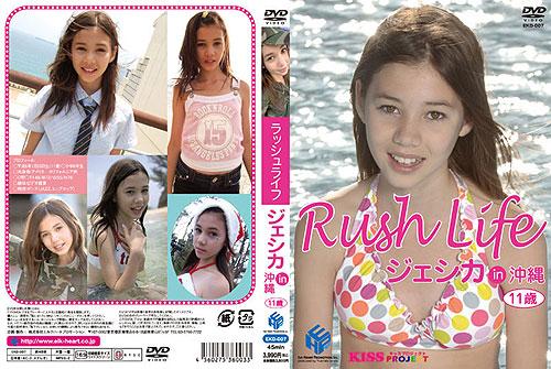 ジェシカ | RushLife | DVD