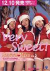 紗綾, ジェシカ, 岡田留奈 | Very Sweet Sweet Kiss 2 | DVD