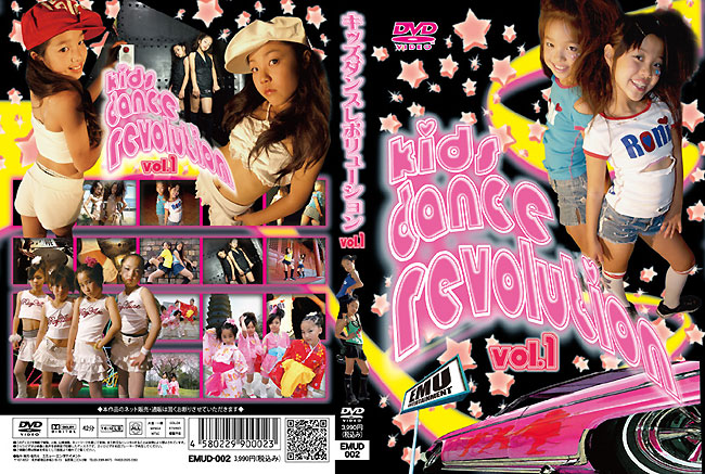 不明 | kids dance revolution vol.1 | DVD