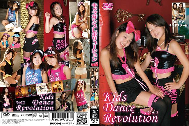 FUKI, RIKO | kids dance revolution vol.2 | DVD
