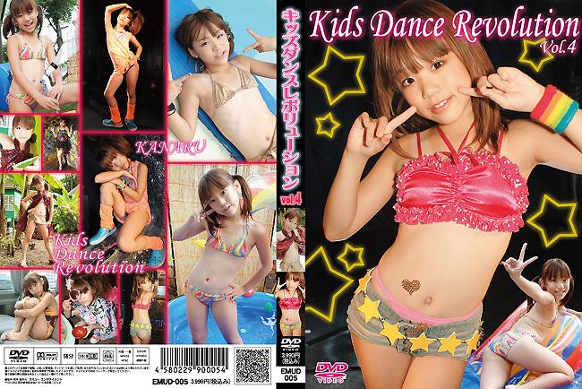 KANARU | kids dance revolution vol.4 | DVD