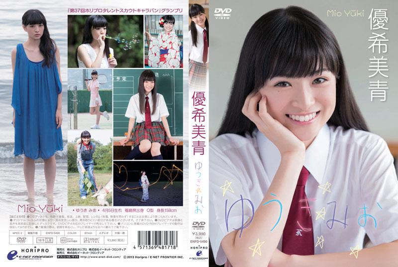 優希美青   ゆうきみお   DVD
