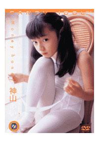 神山あい   Honey honey   DVD