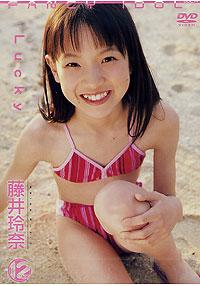 藤井玲奈 | Lucky | DVD