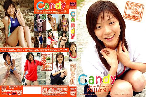 内山かなえ | Candy | DVD