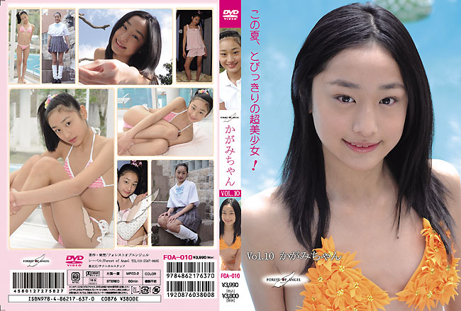 かがみ | FOREST OF ANGEL Vol.10 | DVD