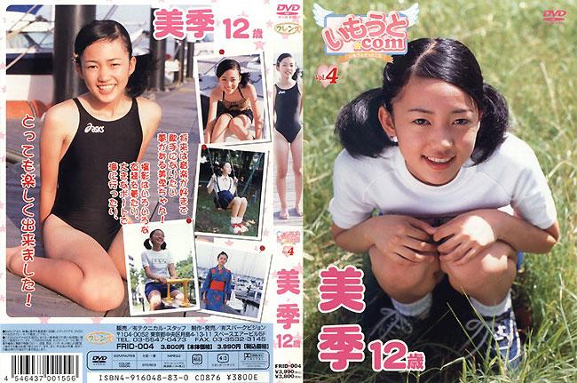 美季   いもうと.com Vol.4   DVD