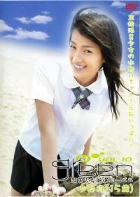 水野月 | green 10 | DVD