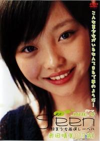 奥田晴美 | green 4 | DVD