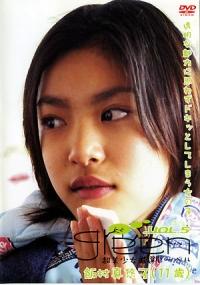 飯村真悠子 | green 5 | DVD