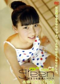 丹野さゆり   green 8   DVD