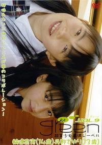 丹野さゆり, 輪違泉実 | green 9 | DVD