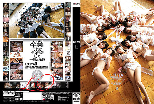 不明 | LOLITA 2 | DVD
