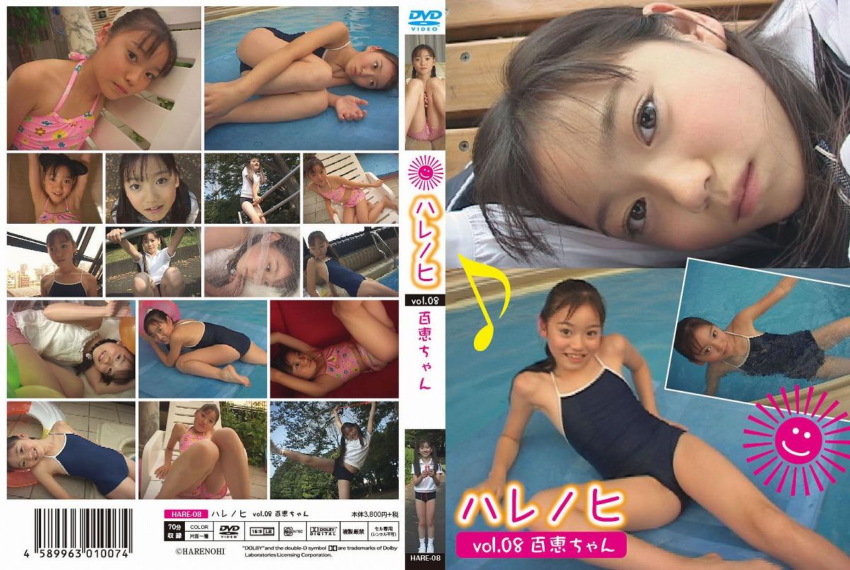 百恵   ハレノヒ vol.08   DVD