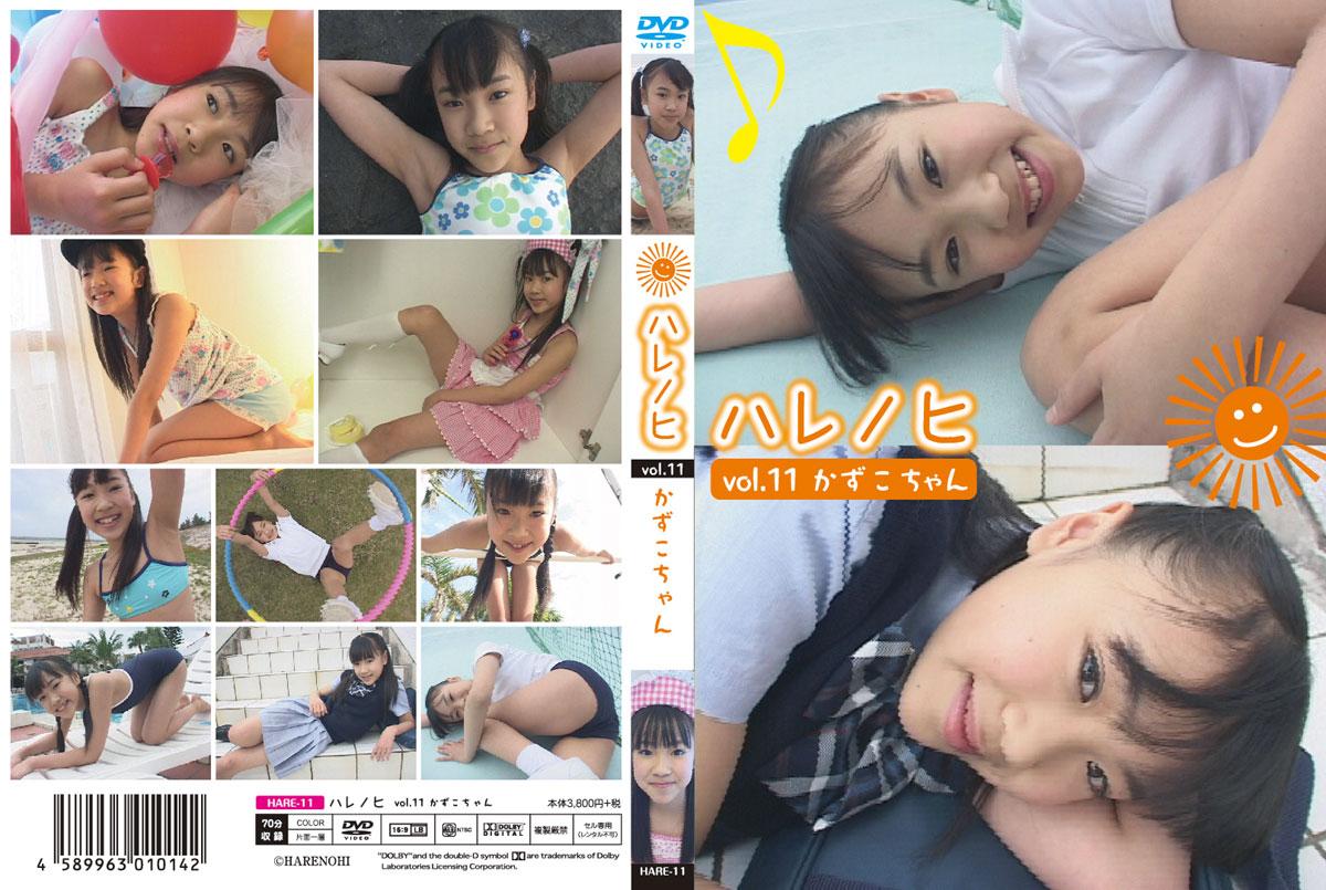 かずこ | ハレノヒ vol.11 | DVD