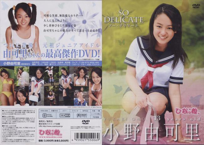 小野由可里 | So Delicate | DVD