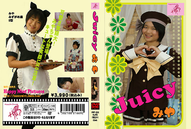 みや | HMP Vol.4 Juicy | DVD