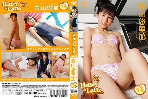 森山悠里加   ハニーラテ vol.02   DVD