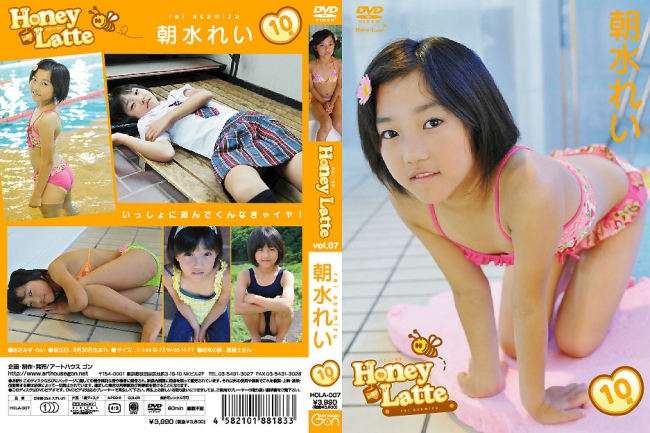 朝水れい | ハニー・ラテ vol.07 | DVD
