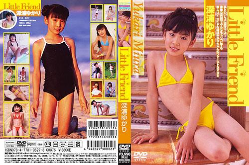深浦ゆかり | Little Friend | DVD
