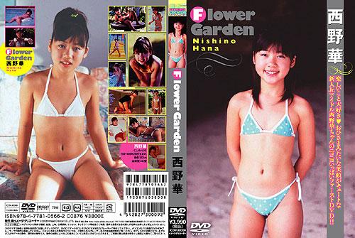 西野華 | Flower Garden | DVD