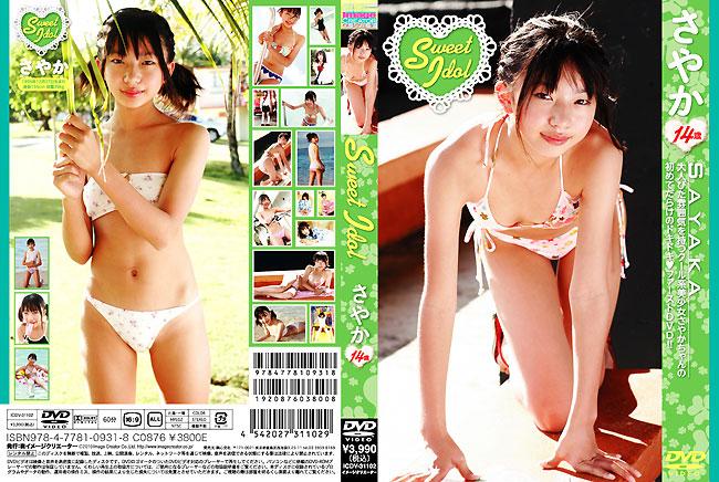さやか | Sweet Idol | DVD
