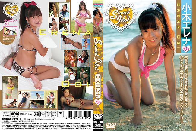 小木エレナ | Sweet Idol | DVD