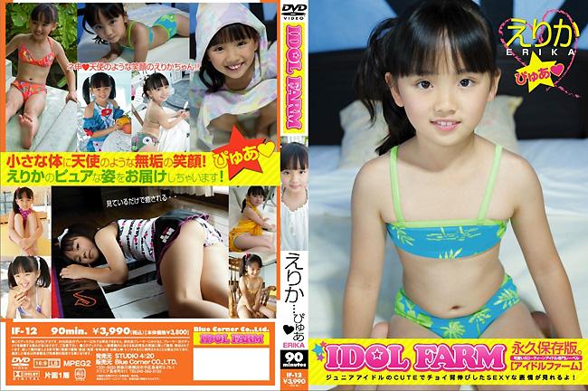 えりか | ID☆L FARM | DVD