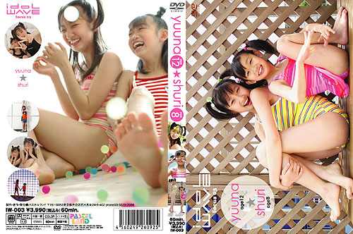 yuuna, shuri | idol WAVE focus 3 | DVD