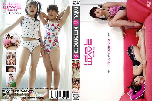 miyu, memora | idol WAVE focus 4 | DVD