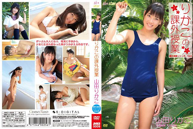 山田りかこ | りかこの課外授業 ~Vol.6~ | DVD