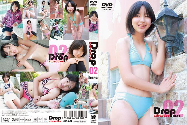 HANA   Drop Attractive 02   DVD