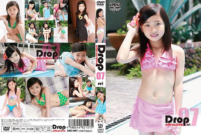 REI   Drop Attractive 07   DVD