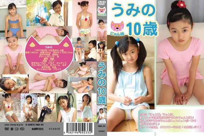 うみの | にゃん娘6 うみの | DVD