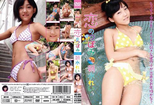 朝水れい | 恋のつぼみ vol.1 | DVD