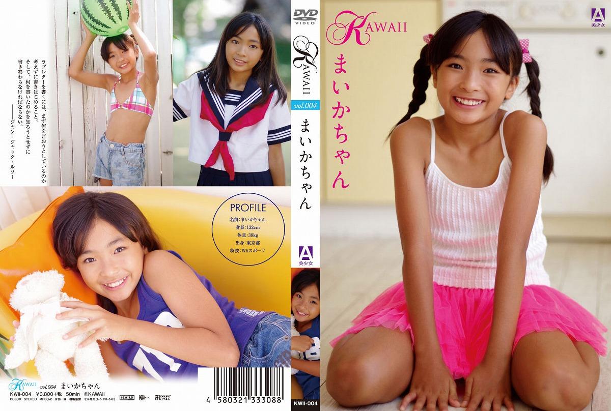まいか | KAWAII vol.004 | DVD