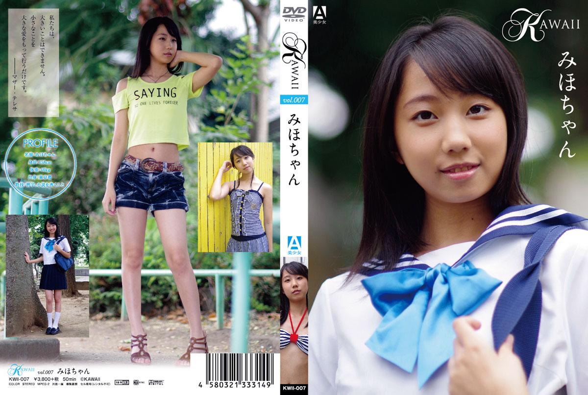 みほ   KAWAII vol.007   DVD