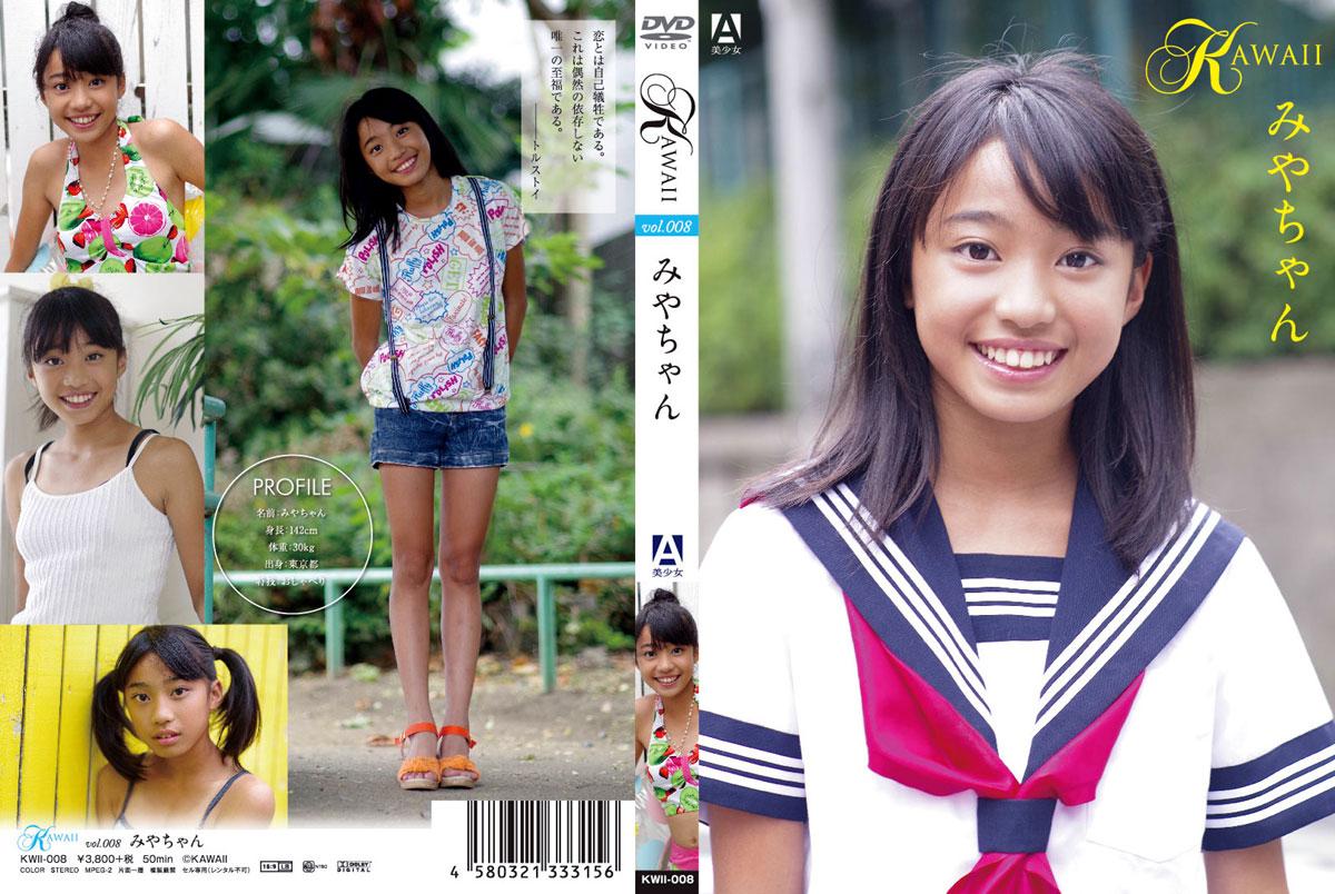 みや | KAWAII vol.008 | DVD