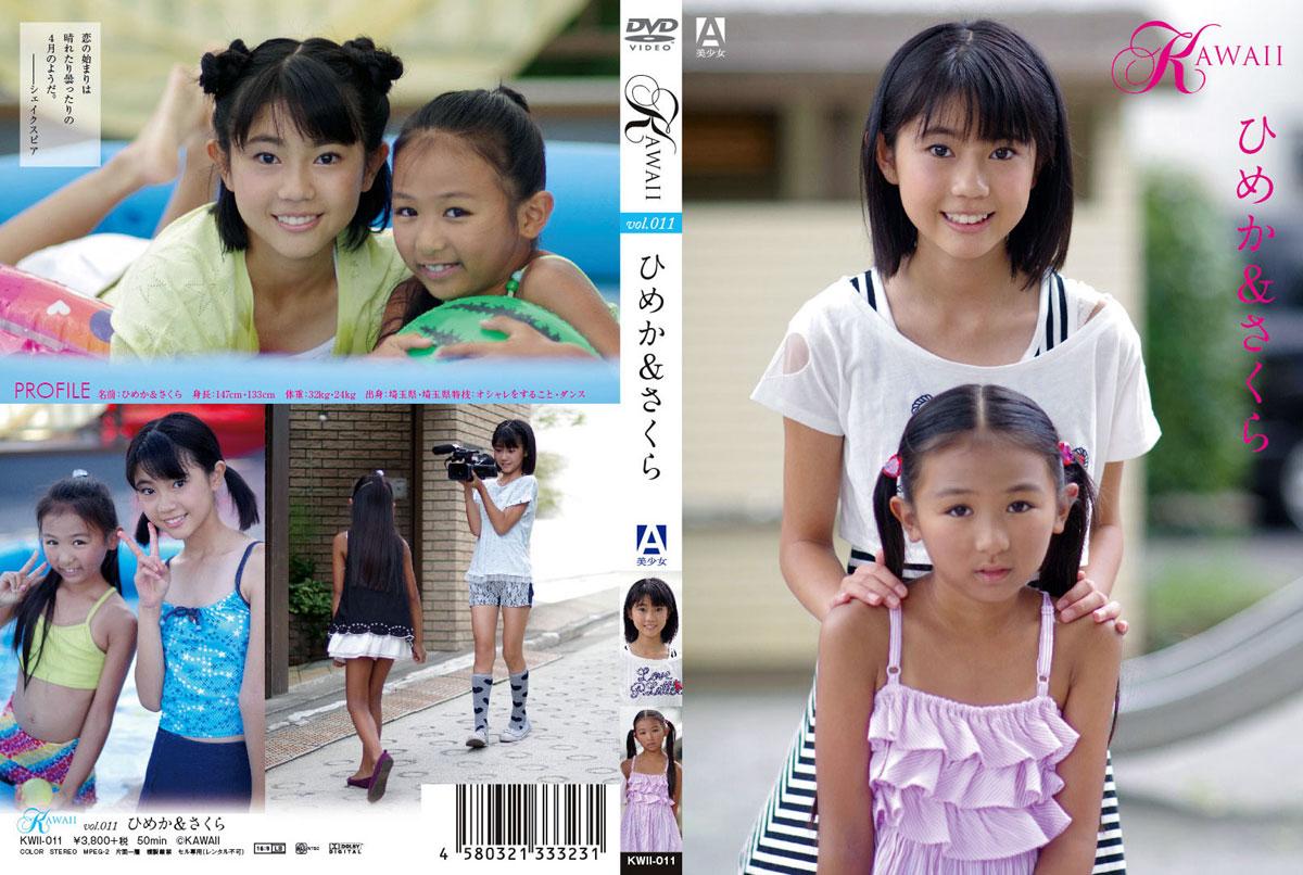 ひめか, さくら | KAWAII vol.011 | DVD