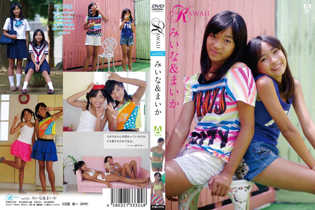 みいな, まいか | KAWAII vol.012 | DVD