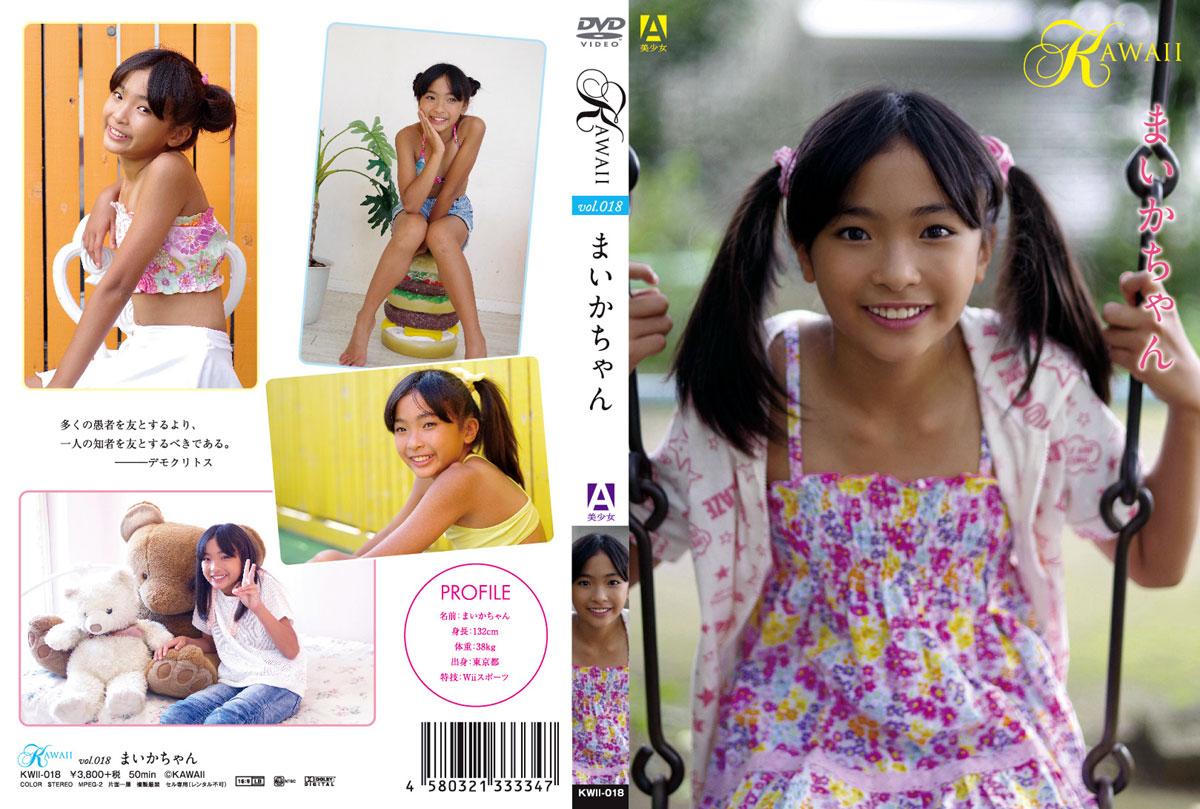 まいか | KAWAII vol.018 | DVD