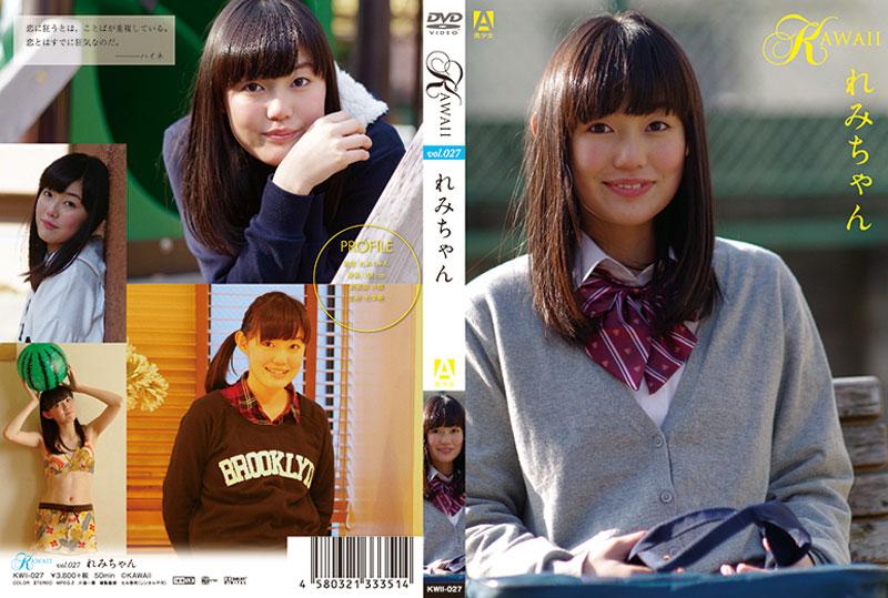 れみ | KAWAII vol.27 | DVD