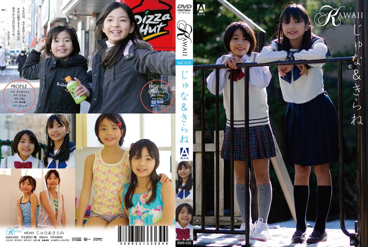 じゅな, きらね | KAWAII vol.35 | DVD