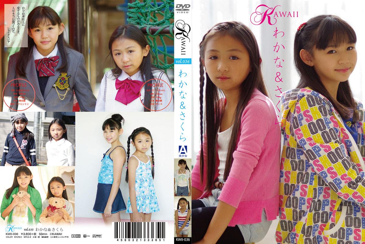 わかな, さくら | KAWAII vol.36 | DVD