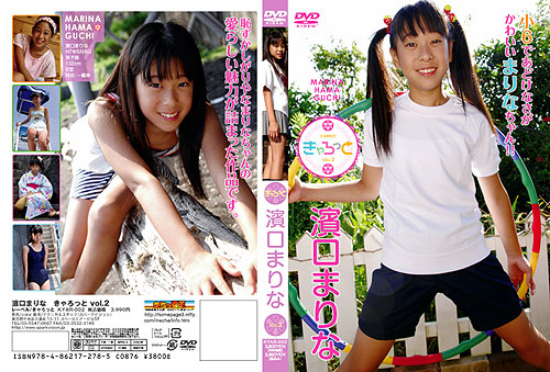 濱口まりな | きゃろっと vol.2 | DVD